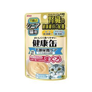 アイシア/健康缶パウチ シニア猫用下部尿路ケア
