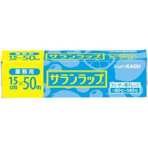 旭化成/業務用サランラップ BOXタイプ 15cm×50m
