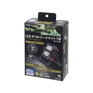 TAKAGI/EARTH MAN 乾電池式 LEDダブルワークライト/WLT-7CLWA|cocodecow