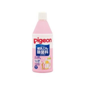 ピジョン/ほ乳びん 除菌料 1050ml|cocodecow