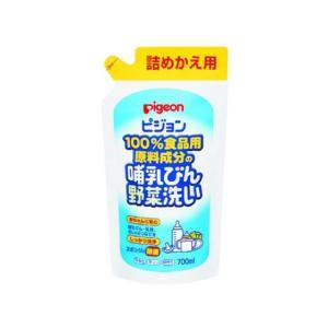ピジョン/哺乳びん野菜洗い 替 700ml|cocodecow