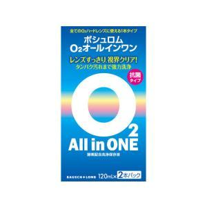 ボシュロムジャパン/O2オールインワン120mL×2|cocodecow