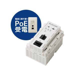 エレコム/マルチメディアコンセント対応PoE 11n無線AP/WAB-S300IW2-PD|cocodecow