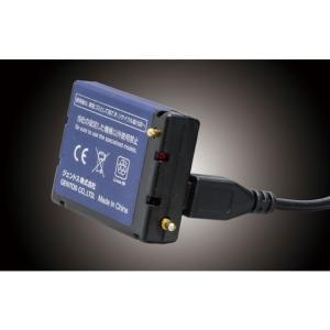 ジェントス/専用充電池 WS-100H 243HD 343HD用/WS-10SB|cocodecow