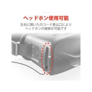 エレコム/VRゴーグル Bluetoothコントローラー一体型/VRG-BT02BK cocodecow 06