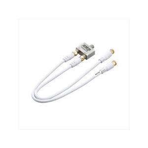 ヤザワ/アンテナ分波器ケーブル 30cmSV WH/ATS48S302|cocodecow