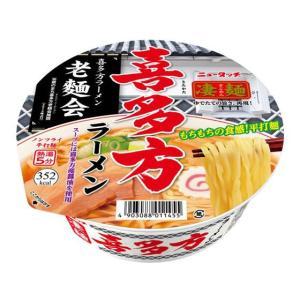 ヤマダイ/凄麺 喜多方ラーメン|cocodecow