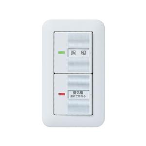 パナソニック/ワイド21トイレ換気スイッチ/WTP54816WP cocodecow
