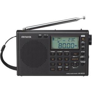 AIWA/ワールドバンドラジオ/AR-MD20|cocodecow
