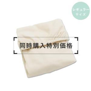 買い足しアイテム フィットシーツ 日本製 洗える 綿100% サンデシカ 70×120cm 無添加 2重ガーゼ 送料無料 ココデシカ 洗い替え cocodesica
