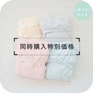 《入荷待ち商品と同時にご注文頂いた商品は入荷次第、まとめて発送致します。別々での発送は承ることができ...