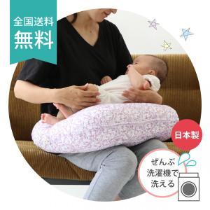 授乳クッション 日本製 洗える サンデシカ 2重ガーゼ パイル地 送料無料 ココデシカ 出産祝い おしゃれ cocodesica
