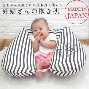 抱きまくら 日本製 洗える マタニティ サンデシカ ロング授乳抱き枕カバー 送料無料 ココデシカ 授乳 腰痛 cocodesica