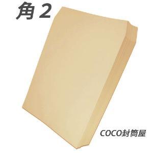■角2封筒 クラフト 茶封筒 A4 紙厚100g 100枚 :A4サイズ(210×297)がそのまま...