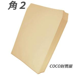 ■角2封筒 クラフト 茶封筒 A4 紙厚70g 500枚 :A4サイズ(210×297)がそのまま入...