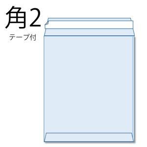 角2封筒  カラー封筒 テープ付 A4  100枚 のり付き カラークラフト封筒