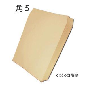 角5封筒 クラフト 茶封筒 A5 紙厚100g/m2 100枚 角形5号/厚手|cocofuutouya
