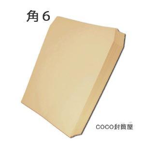 ■角6封筒 角型6号 クラフト 茶封筒 A5 紙厚85g 1000枚 業務用 :A5サイズ(148×...
