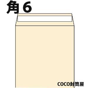■角6封筒 角型6号 クラフト 茶封筒 A5 紙厚85g 500枚   封緘に便利なテープ付  :A...