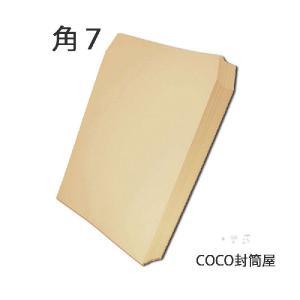 ■角7封筒 角型7号 クラフト 茶封筒 B6 紙厚85g 1000枚  :B6サイズ(128×182...