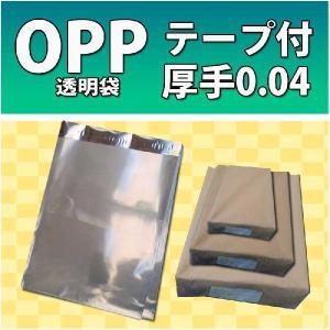 OPP袋 A4 テープ付 厚0.04mm 100枚
