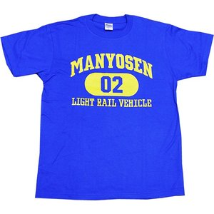 「MANYOSEN 02 LIGHT RAIL VEHICLE」 (青) サイズ:L|cocohoreshop