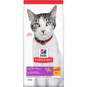 サイエンス・ダイエット シニアプラス 高齢猫用 チキン 800g|cocokarafine