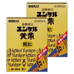 ユンケル黄帝顆粒 18包×2個セット [第3類医薬品] cocokarafine