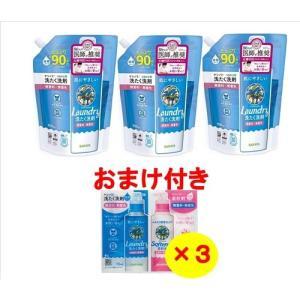 ヤシノミ洗剤 洗たく用 詰替 900mL×3個パック(おまけ付)|cocokarafine