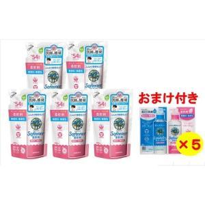 ヤシノミ洗剤 柔軟剤 詰替 540mL×5個パック(おまけ付)|cocokarafine