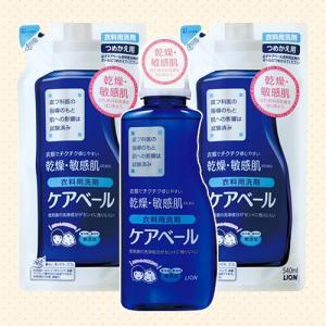 ケアベール衣料用洗剤スターターセット 本体660mL+詰替540mL×2