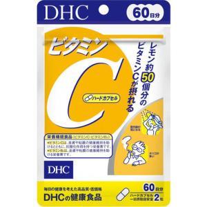 DHC ビタミンC(ハードカプセル)60日分 cocokarafine