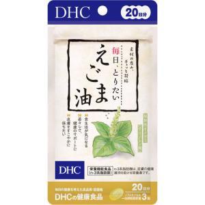 DHC 毎日、とりたい えごま油 60粒入 cocokarafine