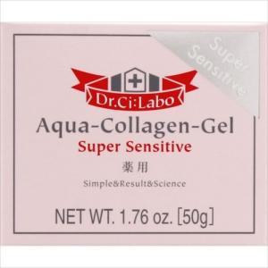 ドクターシーラボ 薬用アクアコラーゲンゲル スーパーセンシティブ 50g [医薬部外品]