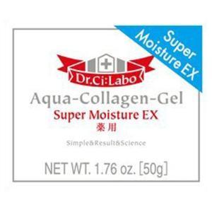 シーラボ 薬用アクアコラーゲンゲル スーパーモイストチャーEX 50g[医薬部外品]