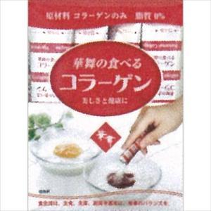 華舞の食べるコラーゲンスティック 1.5g×30本|cocokarafine