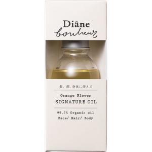 髪、顔、身体に使える自然の恵みを豊富に含んだオイルです。99.7%オーガニックオイルを使用。髪に自然...