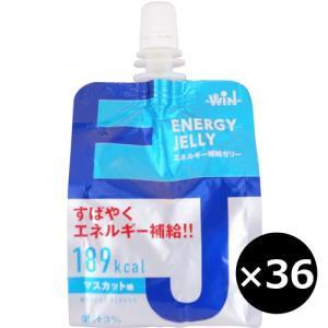 ※WIN エネルギー補給ゼリー 180g×36個セット(1ケース) cocokarafine