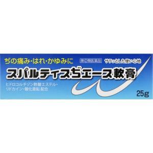 CFスパルティスぢエース軟膏25g[指定第2類医薬品]|cocokarafine