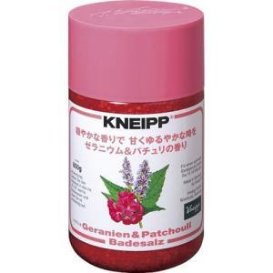 クナイプ(KNEIPP) バスソルト ゼラニウム&パチュリの香り 850g|cocokarafine