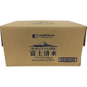 ※バナジウム天然水 富士清水 CF 500ml×24本(1ケース)