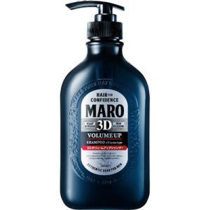 MARO(マーロ) 3Dボリュームアップシャンプー EX 4...