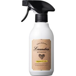 W除菌 消臭心落ち着くベルガモット&シダーの香り空間の香りを楽しみたい時や布製品のニオイが気になる時...