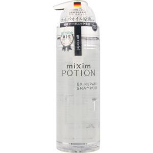mixim POTION(ミクシムポーション) リペアシャンプー 440mL|cocokarafine