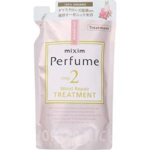 mixim Perfume(ミクシムパフューム) モイストリペア ヘアトリートメントつめかえ用 350g|cocokarafine