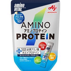 ※アミノバイタルアミノプロテイン バニラ味 10包(4.4g×10)|cocokarafine