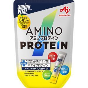 ※アミノバイタルアミノプロテイン レモン味 10包(4.3g×10)|cocokarafine