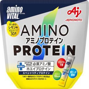 ※アミノバイタルアミノプロテイン レモン味 30包(4.3g×30)|cocokarafine