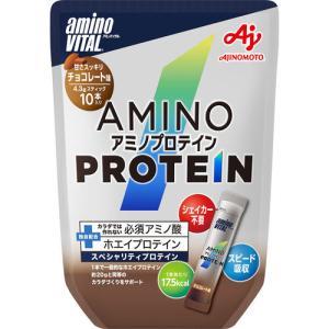 ※アミノバイタルプロテイン チョコレート味 10包(4.3g×10)|cocokarafine