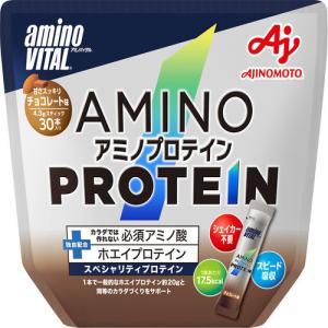 ※アミノバイタルプロテイン チョコレート味 30包(4.3g×30)|cocokarafine